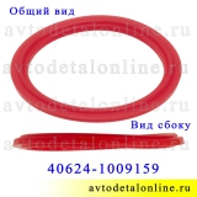 Прокладка крышки маслозаливной горловины ЗМЗ-409 УАЗ, ГАЗ Евро-4, 3, силикон, на замену 40624-1009159