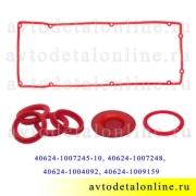 Набор прокладок клапанной крышки ЗМЗ-409 Евро-4 УАЗ, ГАЗ, красный силикон Росткео