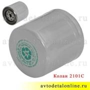 Фильтр очистки масла УАЗ Патриот, Хантер, Буханка с двигателем ЗМЗ, производство Колан 2101С-1012005