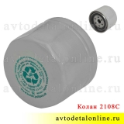 Масляный фильтр УАЗ Патриот, Хантер, Буханка с двигателем ЗМЗ-514, Колан 2108-1012005