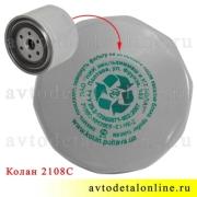 Фильтр очистки масла УАЗ Патриот, Хантер, Буханка с двигателем ЗМЗ-514, производство Колан 2108С-1012005