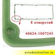 Прокладка клапанной крышки Патриот ЗМЗ-409, 405, 406 Евро-3 на УАЗ, ГАЗ, зеленая, Балаково 40624-1007245