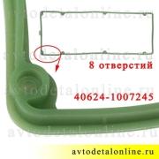 Зеленая силиконовая прокладка клапанной крышки ЗМЗ-409 Евро-3, УАЗ Патриот, ГАЗ, Промтехпласт 40624-1007245