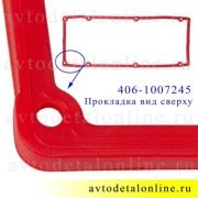 Красная силиконовая прокладка клапанной крышки ЗМЗ-406 Евро-2, УАЗ Патриот, ГАЗ, замена 406-1007245, Rosteco