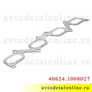 Прокладка впускного коллектора ЗМЗ-40524, 40525, 40924 на УАЗ, ГАЗ, металлическая, 40624.1008027, Espra