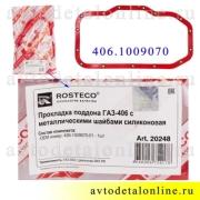 Этикетка прокладки масляного картера УАЗ, ГАЗ с ЗМЗ-406, 409, 514, Балаково Rosteco, 406.1009070