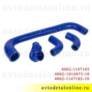 Патрубки РХХ 406-ЗМЗ, комплект 4 шт. силиконовых шлангов регулятора холостого хода двигателя УАЗ, ГАЗ и др.