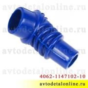 Патрубок регулятора холостого хода двигателя ЗМЗ-406, шланг подачи воздуха РХХ 4062-1147102-10, Балаково