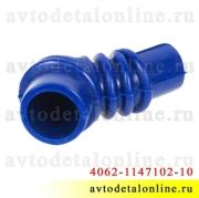 Патрубок РХХ ЗМЗ-406, шланг подачи воздуха регулятора холостого хода дв, 4062.1147102-10, силикон Балаково