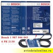 Приводной ремень УАЗ Патриот 409 двигатель, размер 2130 мм, 6РК2130, Bosch 1 987 946 043