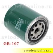 Фильтр масляный УАЗ Патриот, Хантер, Буханка и др. высокий, BIG FILTER GB-107