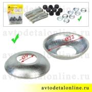 Ремкомплект клапанной крышки 409, 405, 406 ЗМЗ на УАЗ, ГАЗ, размер шайбы 406.1007244, Автометиз