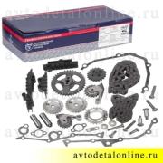 Комплект ГРМ ЗМЗ-409, 406, 405 Евро-3, двухрядная цепь втулочная, ОАО ЗМЗ, 406.3906625-02