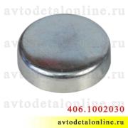 Заглушка блока цилиндров ЗМЗ-405, 406, 409, 514 для УАЗ Патриот и др. 406-1002030