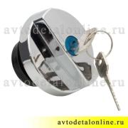 Крышка бензобака УАЗ Патриот, Хантер с замком 3163-1103010