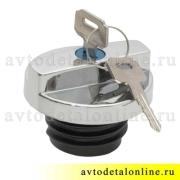 Пробка бензобака УАЗ Хантер, Патриот с замком и ключом 3163-1103010