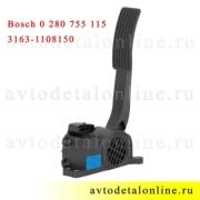 Педаль газа УАЗ Патриот, Хантер 3163-1108150, электронный акселератор BOSCH 0 280 755 115