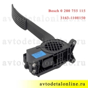 Педаль газа УАЗ Патриот, Хантер 3163-1108150, электронный модуль акселератора BOSCH 0 280 755 115 в сборе