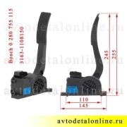 Размеры электронной педали газа УАЗ Патриот, Хантер 3163-1108150, модуль акселератора BOSCH 0 280 755 115