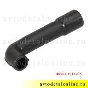 Шланг вентиляции картера ЗМЗ-40904 Евро-3, большой, к воздушному фильтру, для УАЗ Патриот, 40904.1014075