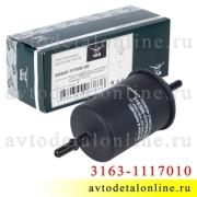 Фильтр топливный УАЗ Патриот 2017 с ЗМЗ-409, тонкой очистки, 3163-1117010, пластик, d=55мм