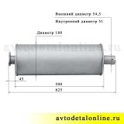 Труба глушитель на УАЗ Хантер, 31519, Буханка, 3741, размер диаметр, купить на замену 3151-1201010-11, цена