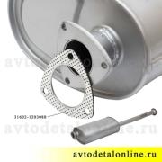 Глушитель УАЗ Патриот 3163 до 2008 г, Евро 2, фото, цена, купить на замену 31622-1201010-11