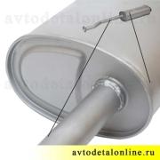 Труба глушитель УАЗ Патриот 3163 до 2008 г, Евро 2, фото, цена, купить на замену 31622-1201010-11