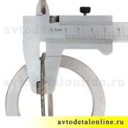 Прокладка выпускного коллектора и приёмной трубы, на замену 23608-1203020, УАЗ Хантер, 3151, дизель ЗМЗ 514