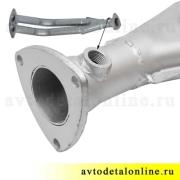 Приемная труба глушителя выхлопа УАЗ Патриот, Хантер, с нейтрализатором, на замену 31602-1203010-10, фото