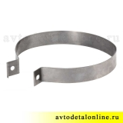 Хомут глушителя УАЗ 3151хх, лента на глушитель Люкс, 3151-1203043
