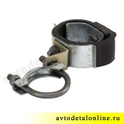 Хомут подвески глушителя с резиновым ремнем в сборе УАЗ, ГАЗ,  469-1203072/73/74 и 51-1203033