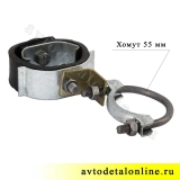 Хомут глушителя подвеска с резинкой УАЗ-469, Хантер, Буханка,  469-1203072/73/74 и 51-1203033 и 69Ю-1203031