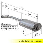 Глушитель УАЗ Патриот, Евро-3, нержавейка, 31622-1201010-10 с гофрой, 3163-1201010-01, размеры на фото