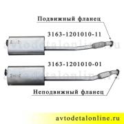 Глушитель нержавейка УАЗ Патриот, Евро-3 с 2008г, с гофрой, Баксан, 3163-1201010-01, размеры на фото