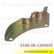 Кронштейн приемной трубы глушителя УАЗ Патриот, Хантер и др. 31602-1203025