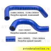 Комплект силиконовых патрубков УАЗ Патриот Евро-2 без кондиционера 31608-1303010/3163-1303027/3163-1303022-10
