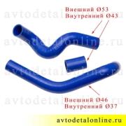 Силиконовые патрубки радиатора УАЗ 409 двигатель верхний 3163-1303010, нижний 3163-130302 и 3163-10-1303022