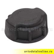 Крышка расширительного бачка УАЗ Патриот 3163-1311065-02, фото