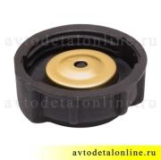 Пробка расширительного бачка УАЗ Патриот 3163-1311065-02, фото