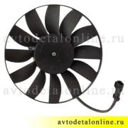 Второй электрический вентилятор УАЗ Патриот для охлаждения радиатора 409 двигателя 3160-1308024