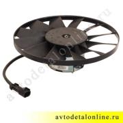 Дополнительный электрический вентилятор радиатора УАЗ Патриот для охлаждения 409 двигателя 3160-1308024