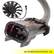Дополнительный электровентилятор охлаждения УАЗ Патриот для установки на радиатор 409 двигателя 3160-1308024