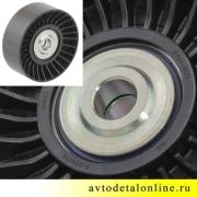 Ролик обводной УАЗ 409-ЗМЗ Патриот INA 531 0759 10 аналог 406.1308080