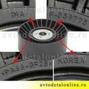 Обводной ролик INA УАЗ Патриот 531 0759 10 на замену 406.1308080