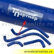 Комплект шлангов отопителя УАЗ Патриот до 2012 г., 31602-8101206 и 3162-8110214 и 3162-8110206 и 3162-8110204
