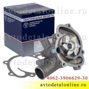Водяная помпа 409 и 405 двигателя ЗМЗ для УАЗ Патриот, ГАЗ и др. номер насоса 4062-3906629-30, трубка 25 мм