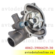 Водяная помпа ЗМЗ 405 и 409 двигателя на УАЗ Патриот, ГАЗ и др. на замену насоса 4062.3906629-30, трубка 25 мм