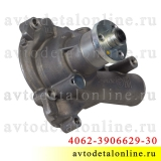 Водяной насос ЗМЗ 4062.3906629-30, для УАЗ Патриот, ГАЗ и др. с 409 и 405 двигателем, помпа с трубкой 25 мм