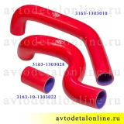 Патрубки радиатора УАЗ Патриот, дв.409 Евро-3,4 с конд., комплект 3 шт, силикон, Балаково ПТП